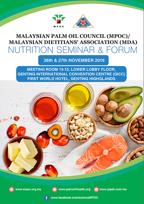 Cover-Nutrition-Seminar-Forum2016