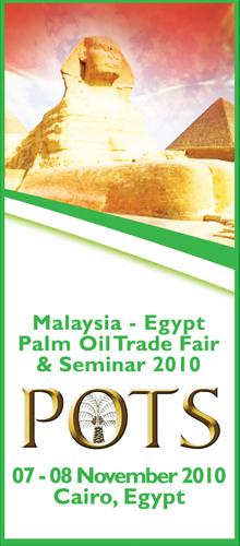 POTS Egypt 2010